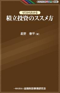 スクリーンショット 2015-11-25 21.48.53
