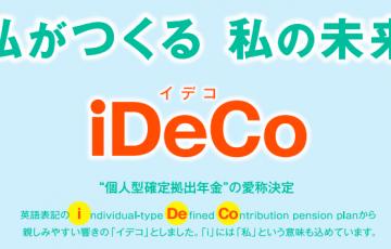 idecologo2