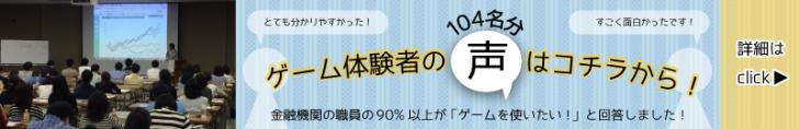 gamev0630