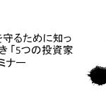 2017-11-22_11h46_36