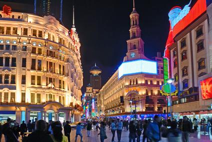 China Shanghai pedestrian Nanjing road at night