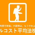 kentei_mb11
