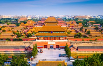 Beijing, China city skyline at the Forbidden City.