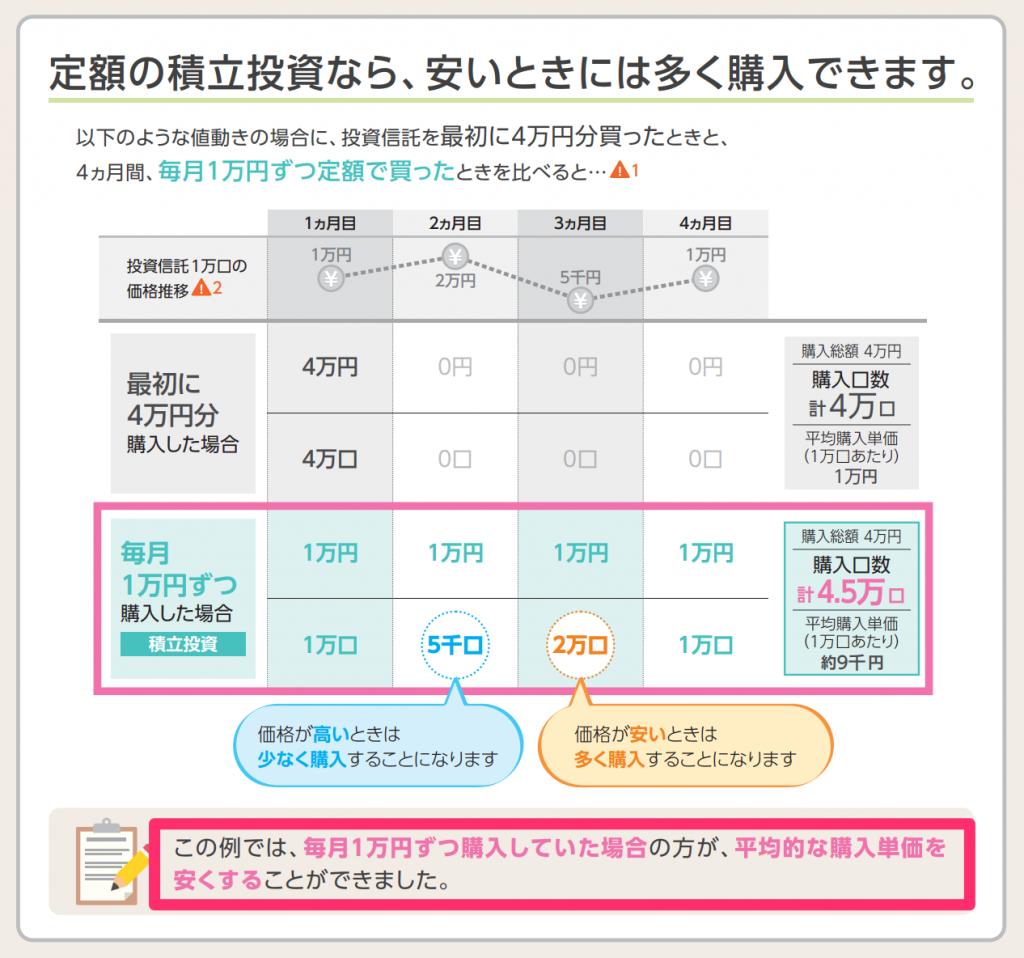 14_pdf-1024x958